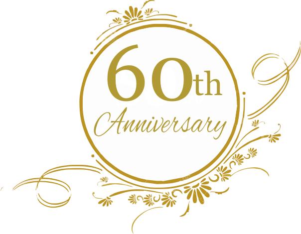 anniversari 2017 i dischi degli anni 50 sud in sound 50th wedding anniversary clipart images 50th wedding anniversary clip art pinterest